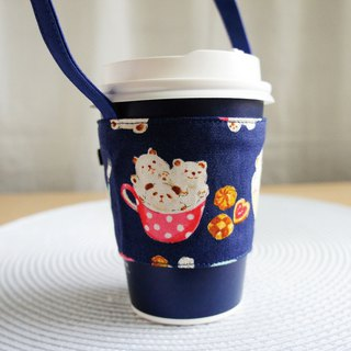 Lovely [Japanese cloth] bear flower coffee drink cup bag, bag, green cup, dark blue
