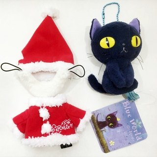 [Christmas Edition] BLUE WORLD, Japanese blue cat detachable fluffy doll charm 10CM_Blue