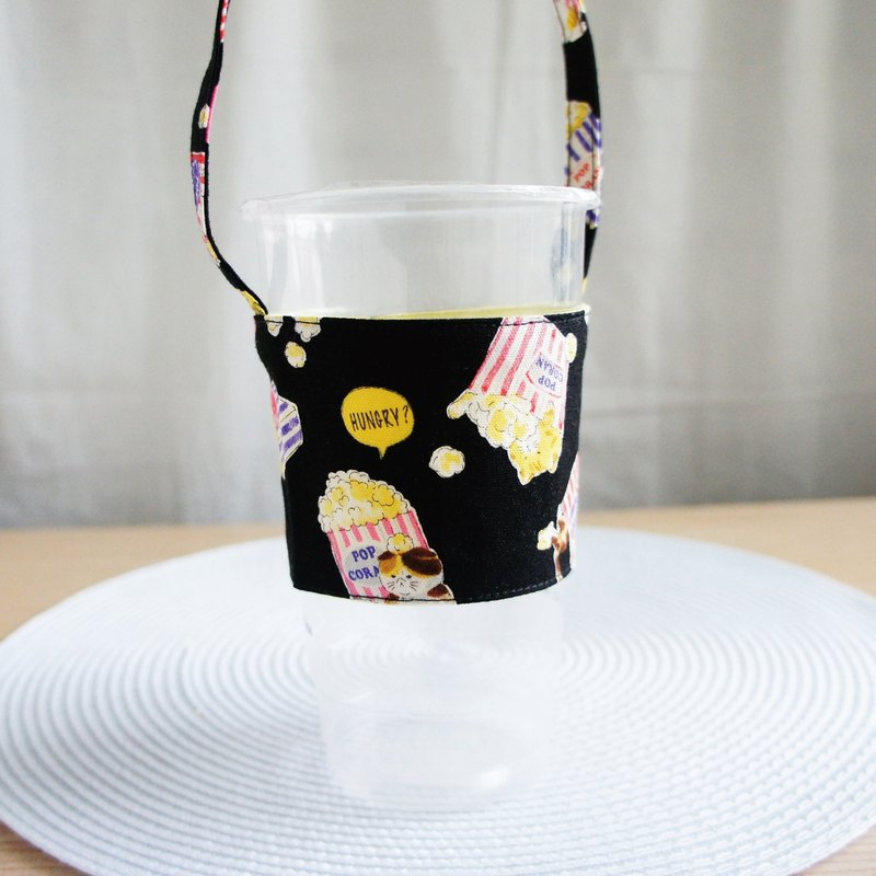 Lovely [Japanese cloth] cat playing popcorn drink cup bag, bag, green cup set [black]