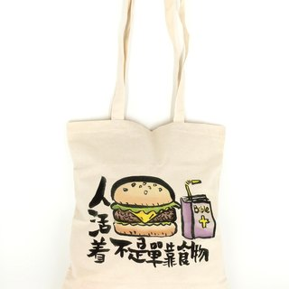 Maomao chat brush calligraphy bags man does not live by bread alone