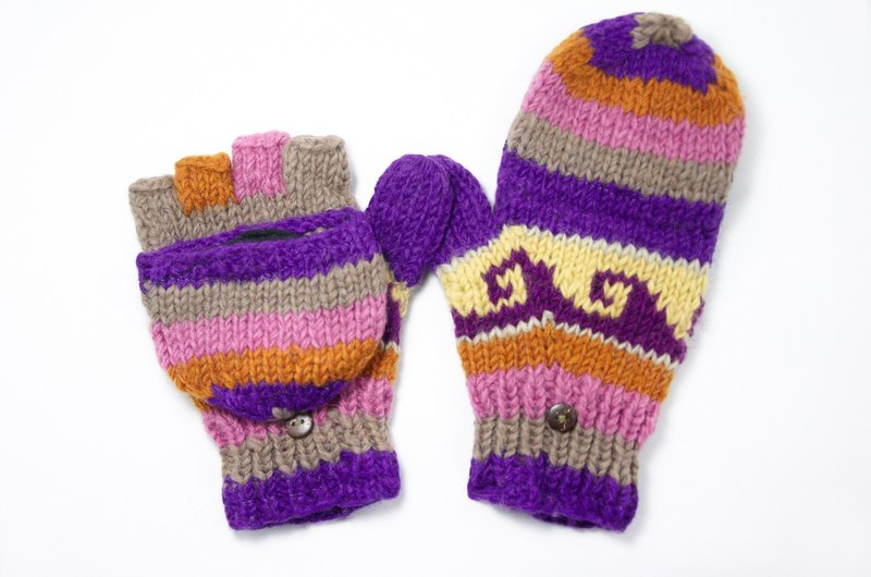 NG Goods Limited a knitted pure wool warm gloves / 2ways Gloves / Toe gloves / bristles gloves / knitted gloves - purple Eastern European national totem