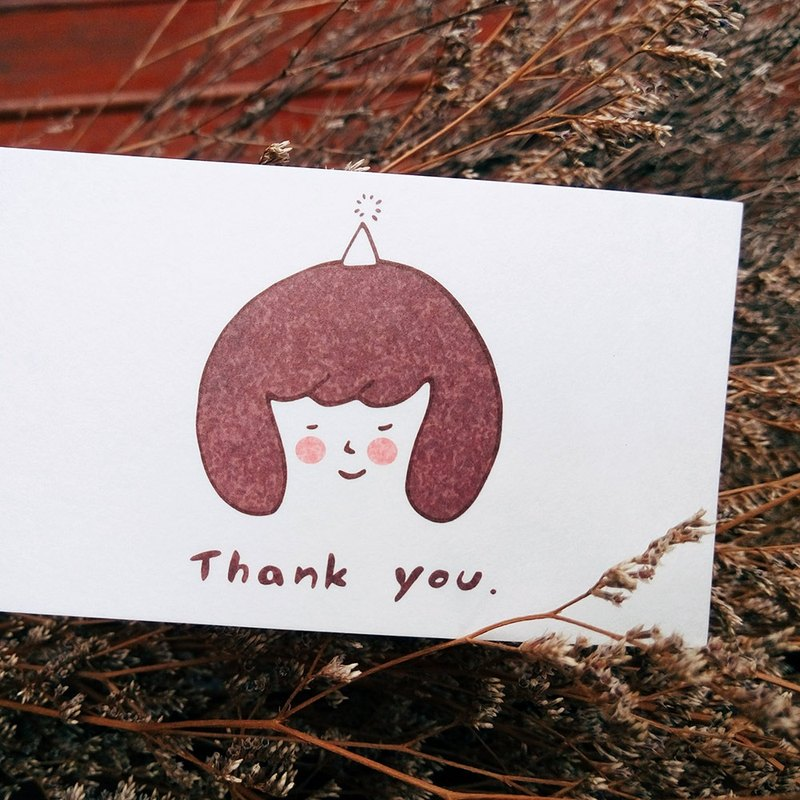 KerKerland-Thank you-small card - business card size
