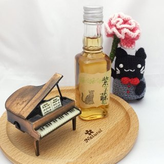 Carnation confession cat ~ I love your mom gift set (cat and carnations own sound color can choose)