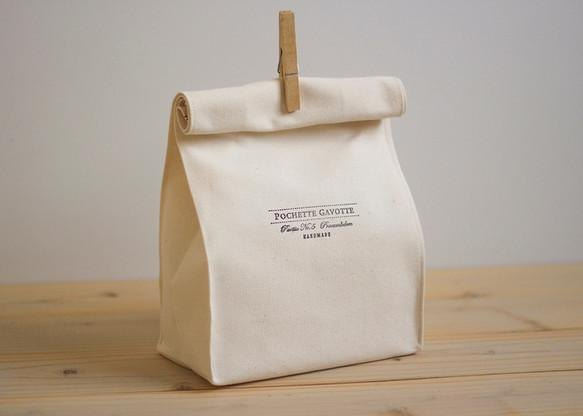 Lunch Bag Natural cotton canvas, , Organizer Bag insert