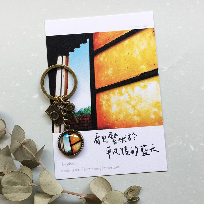 Postcard photo key ring - crouch / factory window /