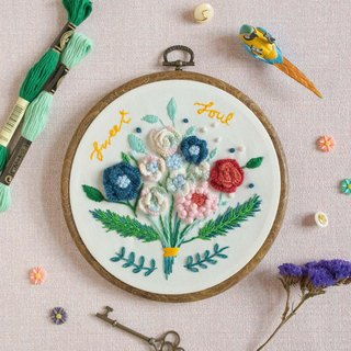 "Handmade 3D Wool Flower Embroidery Hoop - ""Sweet Soul"""