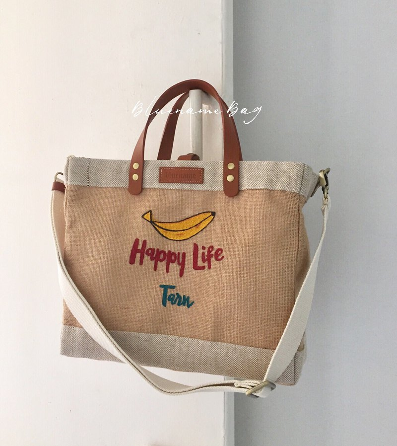 Brunch  Bag