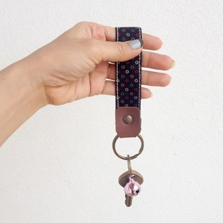 Personalized Fabric Key Fob Leather Key Chain,Custom Keychain,Stamped Gift For Her