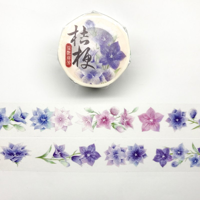 [夏艳群芳]Balloon flower (Balloon flower) white ink and paper tape