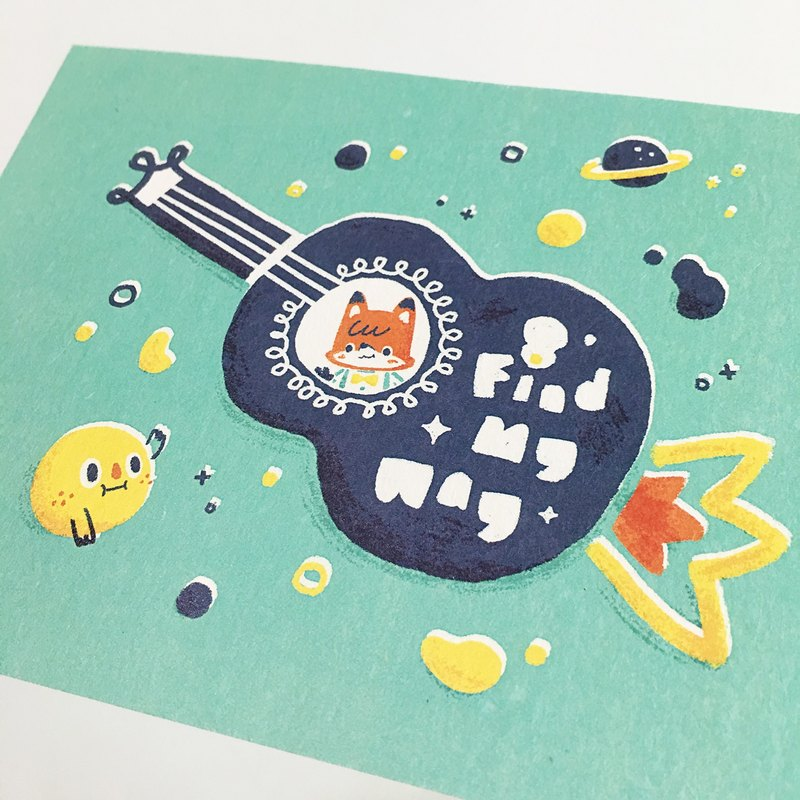 "↟↟ Postcard - ""Guitar Rocket"""