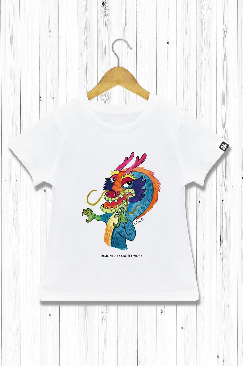 STATELYWORK Disgusting Zodiac - Dragon - Men's and Women's White T-Shirt