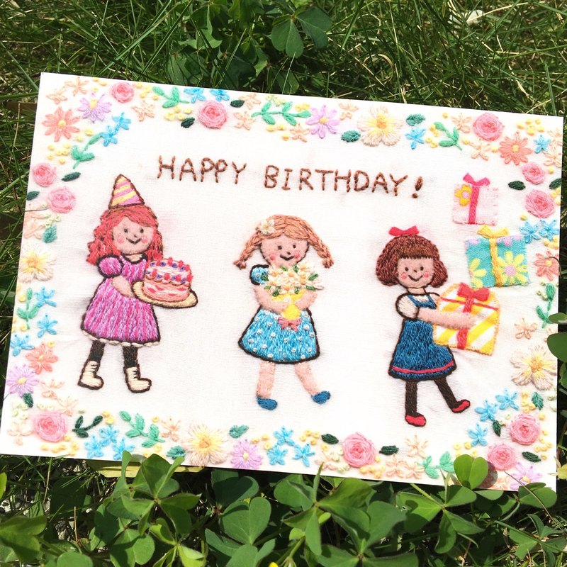 Embroidery photo postcard (party!) Birthday card No.7