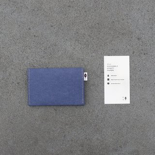 Easy Business Card Holder - Morning Blue