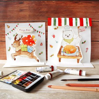 December countdown celebration, comet star, polar bear, Christmas dinner, three-dimensional card drawing