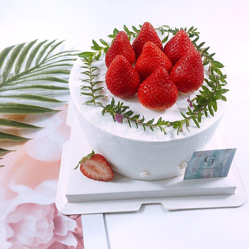 浪漫莓麗 生日蛋糕 客製蛋糕 季節限定  4 6 8吋  限台南面交