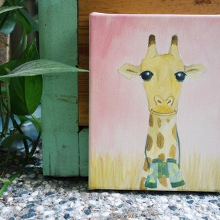 "The little picture of the original painting ""Miss Giraffe"" and you want to see the world 