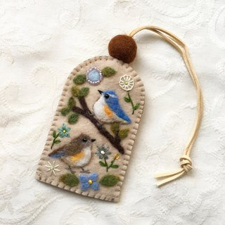 key cover of pair birds