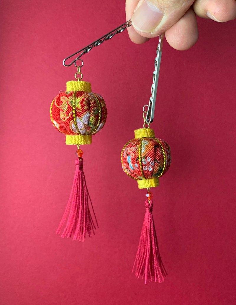 (Chinese style lantern) Japanese style cloth clip / short 簪 / claw つ ま み