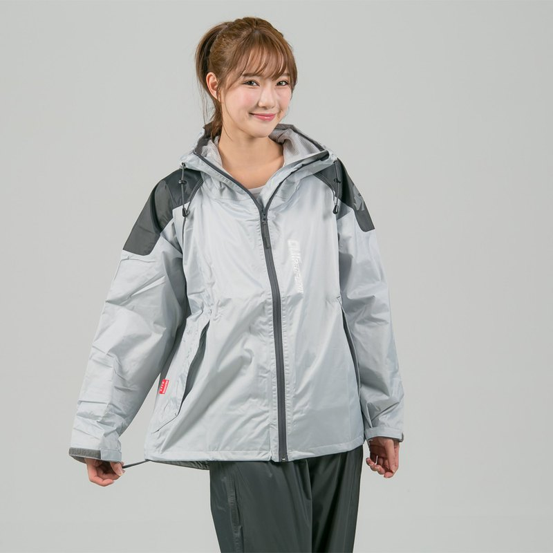 Rhinoceros two-piece raincoat - light gray