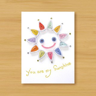Handmade rolled paper card _ You are my sunshine _A ... Valentine card, thank you card