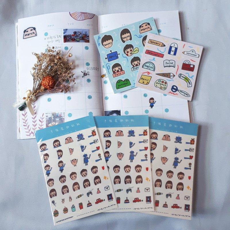 Hand account sticker [combination section]