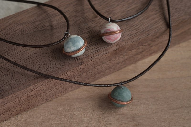 The planet necklace - with a star ring