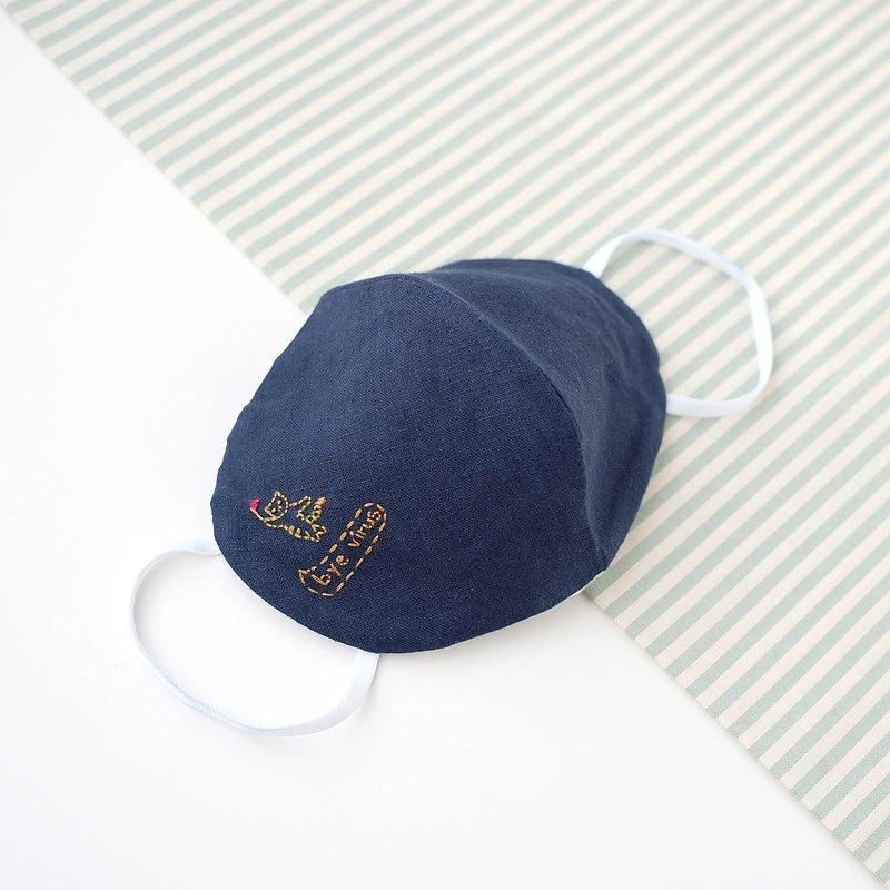 毛邊口罩,手工刺繡,3層帶過濾隔層的貓口罩:深藍色