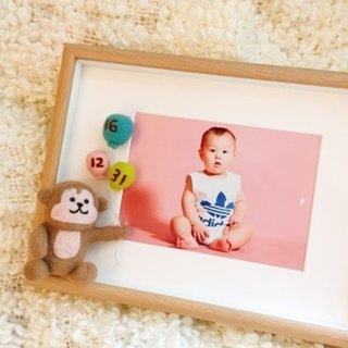 Birthday balloon with monkey baby commemorative photo frame