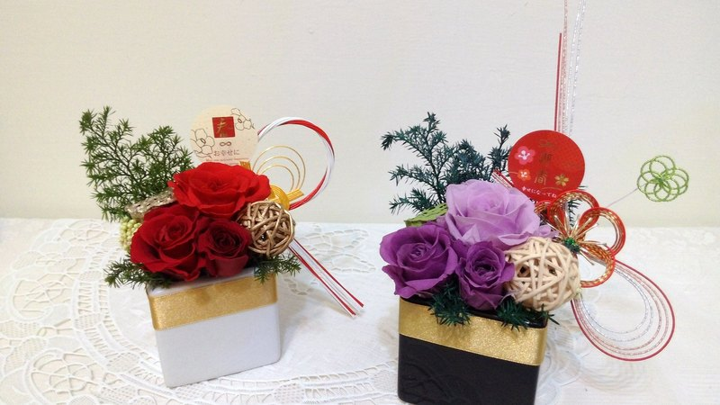 l new years gift flower lspring festivalnew year