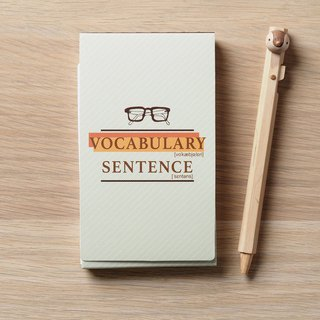 W2Design | Learning to Develop - Words & Example Exercises - Glasses
