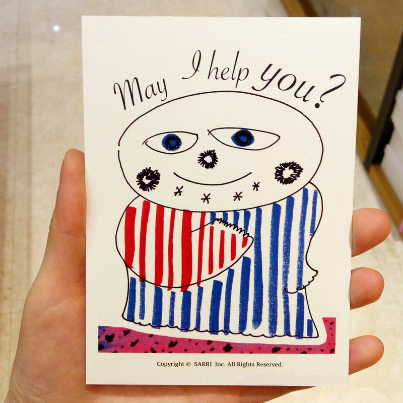 """May I help you?"" (Can make A3 size poster) birthday card design coloring illustration picture book card universal card art fine modern lover love special interesting strange weird lovely taiwan yellow fun funny eye-catching tide art sequins flas"