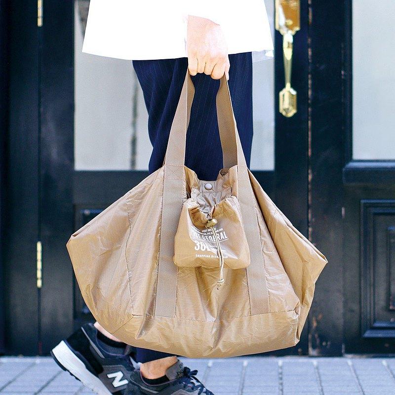 環保摺疊輕便防潑水購物袋