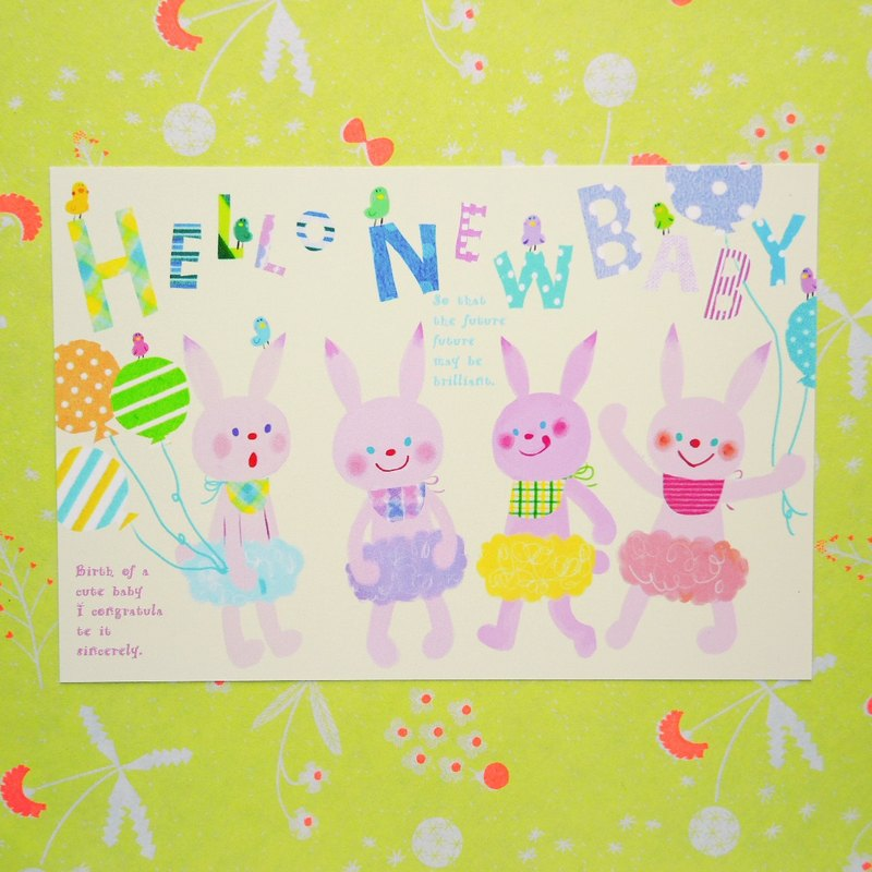 Postcard Hello new baby animals 03