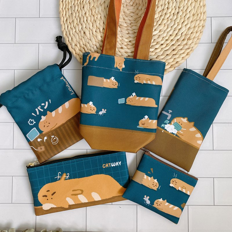 Littdlework lucky bag | baguette cat 5 products set