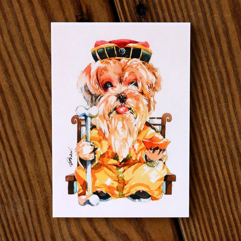 Watercolor painted baby child series postcard - Land dog father-in-law