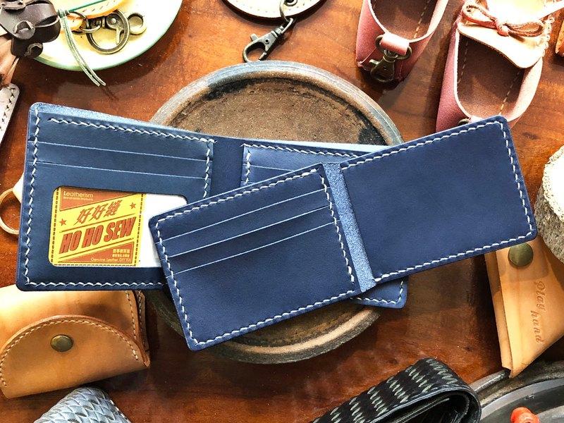 8咭位相片活頁短夾 - 好好縫 皮革材料包 免費刻字 手工包 情侶銀包 皮夾 短銀包 短財 簡約實用 意大利皮 植鞣革 皮革DIY