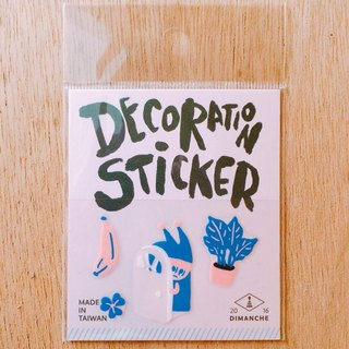 Dimeng Qi small decorative stickers [elf - open]