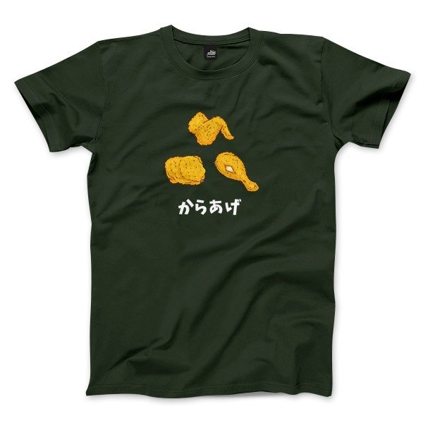 Fried Chicken - Forest Green - Neutral Edition T - Shirt