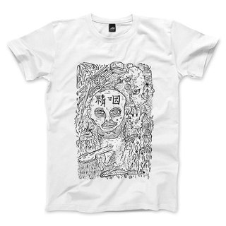 Fine pharynx - White - Unisex T-Shirt
