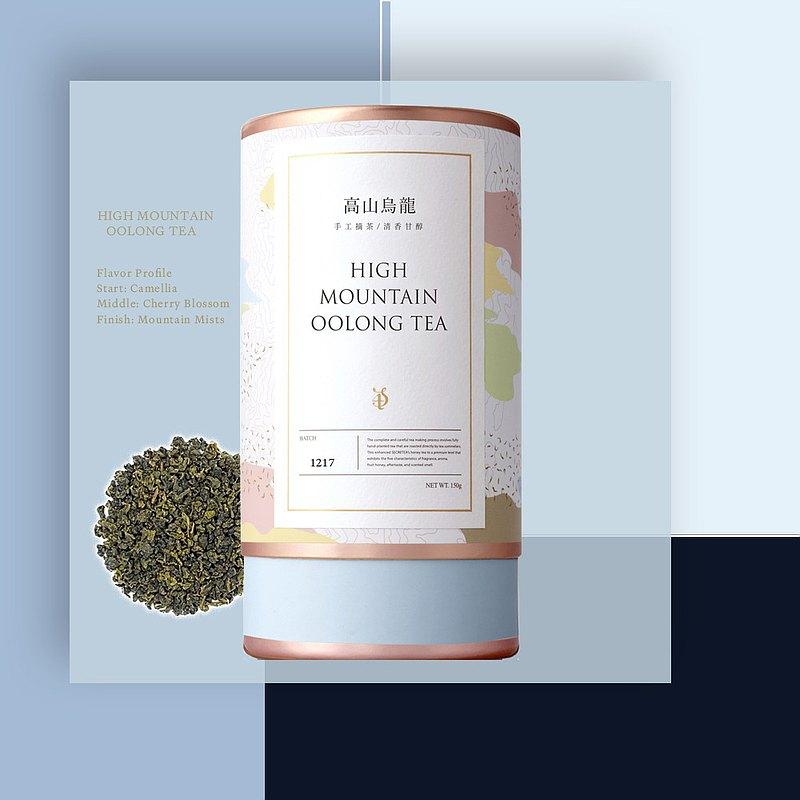 阿里山高山烏龍茶茶葉 (蜜香烏龍茶 / 清香烏龍茶) 150g/罐