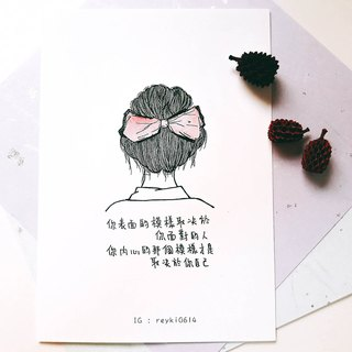Reyki Hand-painted Resonance Quotations Illustration Postcard / Surface and Heart