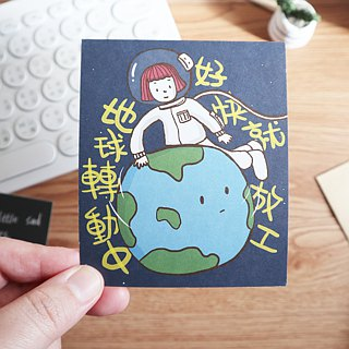 The Earth is Moving! / Cantonese Message Card