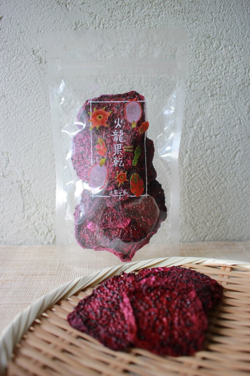 Dried dragon fruit (no sugar added)