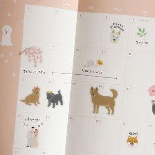 Beautiful decorative transparent stickers -29 Jindo dogs, E2D12588