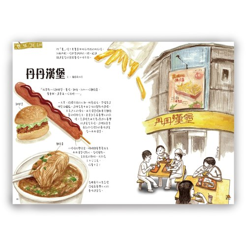 Hand-painted illustrations of universal cards / postcards / cards / illustrations card - Kaohsiung port are sightseeing spots Dandan Hamburg pasta paste pasta soup soup hot dog characteristics of food
