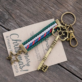 Green Christmas brass keychain - bag keychain - car keychain - Christmas gift