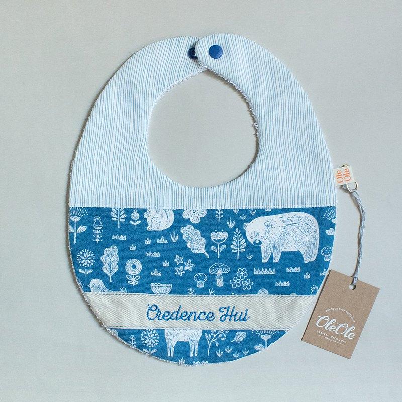繡名 客製名字 圍兜 口水巾 口水肩 彌月禮盒 寶寶 型格 男寶寶