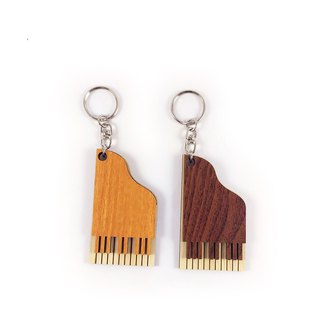 Woodcarving Keyring - Piano