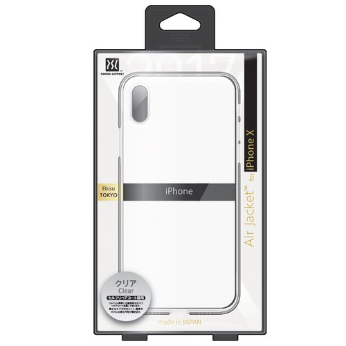 POWER SUPPORT iPhone X Air Jacket Case