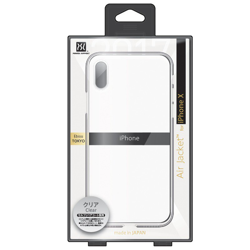 POWER SUPPORT iPhone X Air Jacket Thin Case